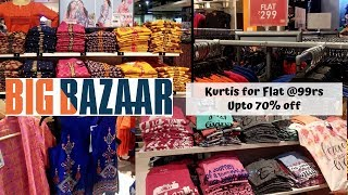 Kurtis From RS. 299 At BigBazaar || Flat 70% OFF || Affordable Budget Friendly Sale ||