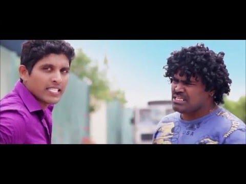 Ponna paiyana Tamil movie