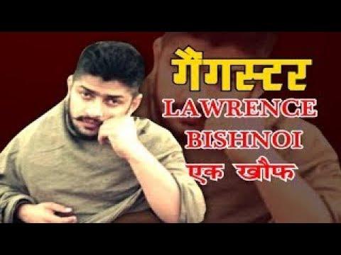 Gangster Lawrence Bishnoi Biography (Hindi) | हिंदी | Salman Khan Jodhpur