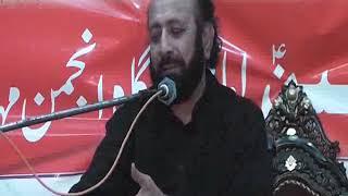 Allama Mohammad Abbas Qummi Tabbot Mola Ali Majlis 19 Ramzan 2018 Imam Bargah 19 Bulak Sargodha