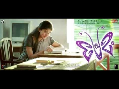 Premam    Video Song  Malare Ninne Kanathirunnal ...