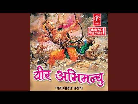 Veer Abhimanyu Mahabharat Prasang