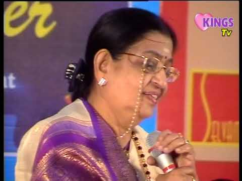 Paachai Killi Muthu Charam Song By P. Susheela At Kings Tv