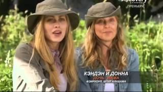 Беар Гриллс  Выбраться живым -  1 серия