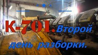 К-701 (Разборка трактора-Кировец). День второй.