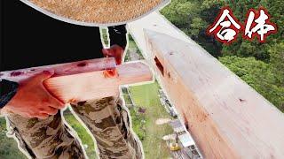 【山復興】山小屋の屋根修理!釘を使わず木をつなげる!!