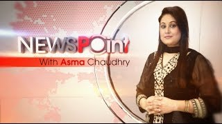 Special Election 2018 | News Point | 17 July 2018 | 24 News HD