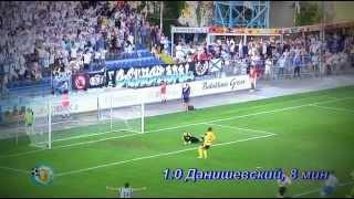 Кубок Украины. «Севастополь» 1--0 «Буковина»