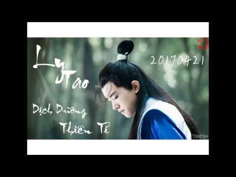 [Vietsub CutRAP] 20170421《离骚cut Rap-易烊千玺》 Ly Tao Cut Rap - Dịch Dương Thiên Tỉ - OST Tư Mỹ Nhân