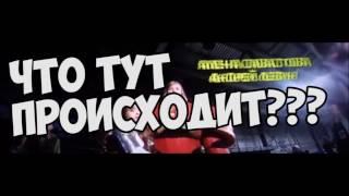 """ОБЗОР НА ФИЛЬМ УЖАСОВ  """"ДИГГЕРЫ"""" (без спойлеров)"""