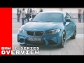 2017 BMW 2 Series - 230i, M240i, M2 Complete Overview
