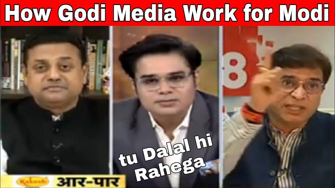 अमीश देवगन विरोधियों को क्यों चुप कराता है || How Godi Media work for Modi ||