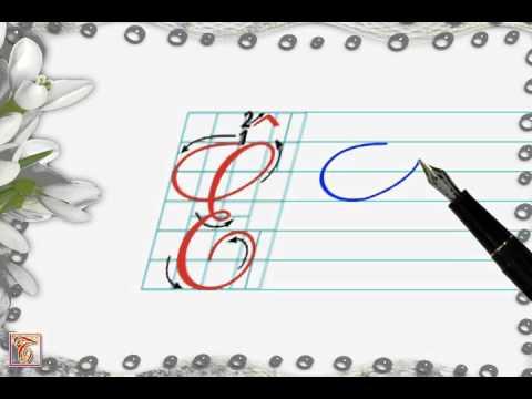 Luyện viết chữ đẹp - Chữ hoa Ê viết nghiêng - How to write capital letter Ê