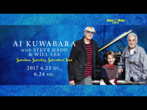 AI KUWABARA with STEVE GADD & WILL LEE : BLUE NOTE TOKYO 2017 trailer