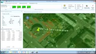 Видеоурок по УПРЗА - проведение расчета рассеивания