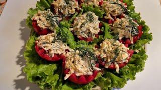 Фаршированные помидоры | Закуска для праздничного стола.