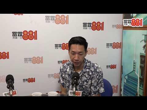 721遇襲後至今未報警 柳俊江:是害怕受害者變被告