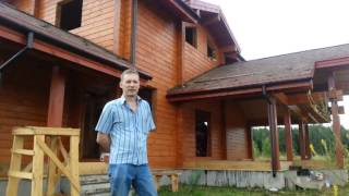 Отзыв о построенном доме из клееного бруса(Сайт компании http://www.aps-dsk.ru/ Отзыв о построенном доме., 2013-08-11T16:34:35.000Z)