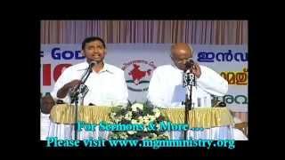 IPC Kumbanad Convention 2012-Message by Pastor K. M. Joseph