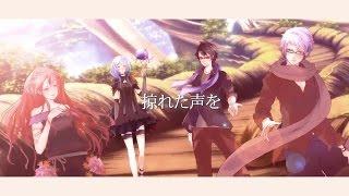 【B*SBR-R2】Fantasy / Yume Maboroshi (夢幻)【Valing Valing Vamvoo】