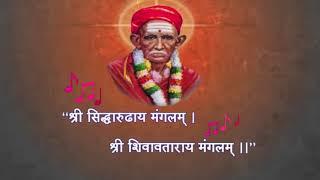 Shree Siddharudh Swamiji Aarti By H. H. Manisha Didiji...