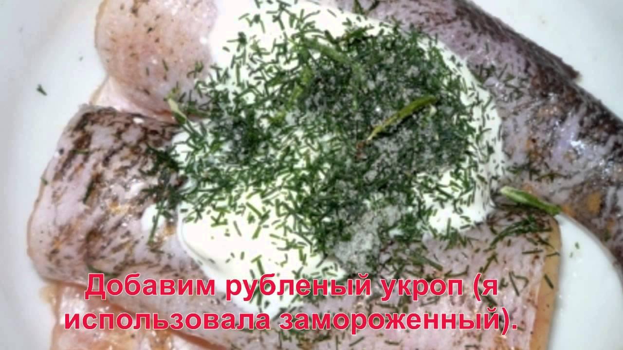 Щука в укропно - сметанном маринаде (вторые блюда в мультиварке).