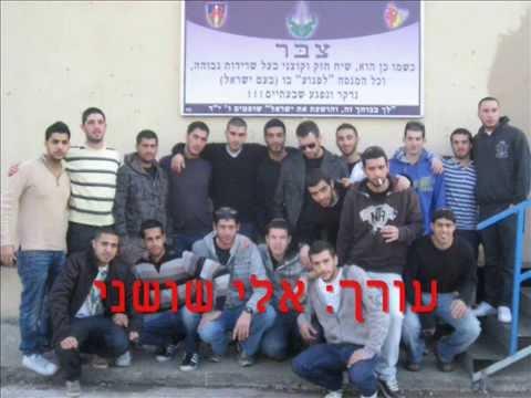 מחלקת המרגמות מסייעת צבר מרץ 08 גבעתי -  השחרור