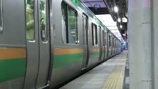 JR高崎線 E231系国府津車K-03編成 前橋行 吹上駅発車