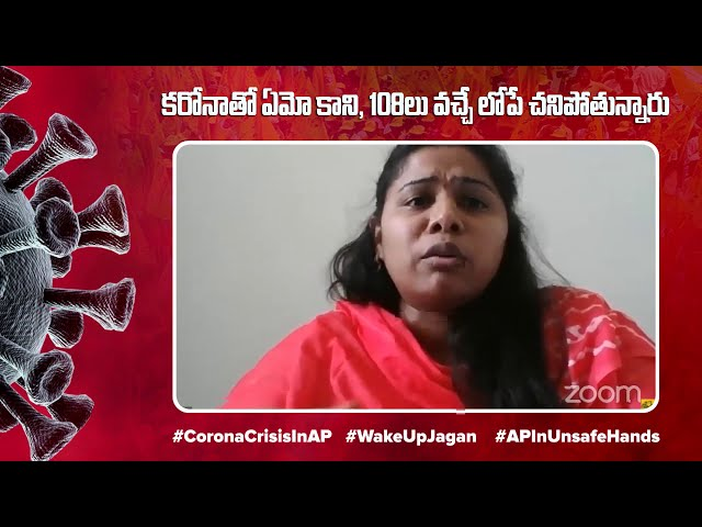 Bhuma Akhila Priya about Corona Virus Pandemic in Allagadda and Kurnool