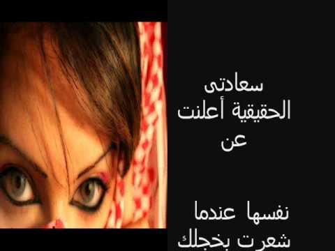 أبجديات رومانسية حرف ( س )- محمد السورى - YouTube: http://www.youtube.com/watch?v=c8biY0-tWrA