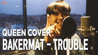 Bakermat - Trouble Cover. (Queen TV Queen COVER )