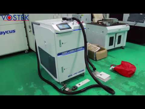 Raycus RFL-7C-0200 Fiber Laser Cleaning - Paint Removal
