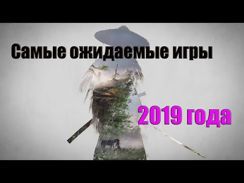 НОВИНКИ 2019 /