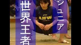 """ジュニア世界王者の""""相撲女子""""野崎舞夏星さん「私、すごく負けず嫌いなんです」 純野静流 検索動画 15"""