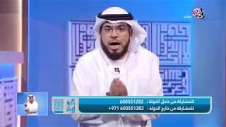 || من رحيق الإيمان || الحلقة 394 || 06/09/2017 || الشيخ وسيم يوسف || السعادة في داخلك  فابحث عنها ||