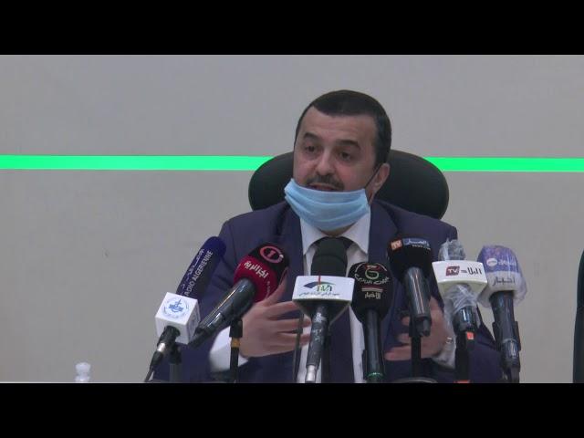 كلمة وزير الطاقة، السيد محمد عرقاب خلال ورشة عمل حول استعمال الطاقة في الفلاحة