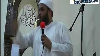 خطبة عن الاستقامة للشيخ محمد رجب بكفر عزام السنبلاوين تسجيلات هيثم ممدوح 01015195619