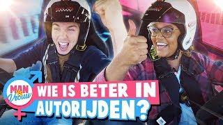 Wie kan het beste autorijden? - MAN VS VROUW #1