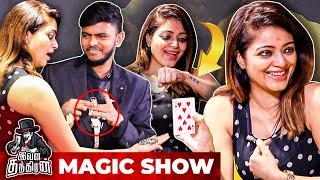"Magic – ""My Favourite Celebrity"" – Mind Reading Trick To Janani Iyer | Ivan Thanthiran"