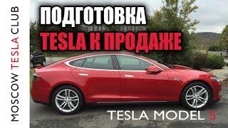 Предпродажная подготовка Tesla в Москве - доставка автомобилей Тесла в Россию(http://Moscowteslaclub.ru Автомобили Tesla без очереди! Мы продаем автомобили Tesla, у нас всегда есть в наличии как новые,..., 2016-03-02T14:06:56.000Z)