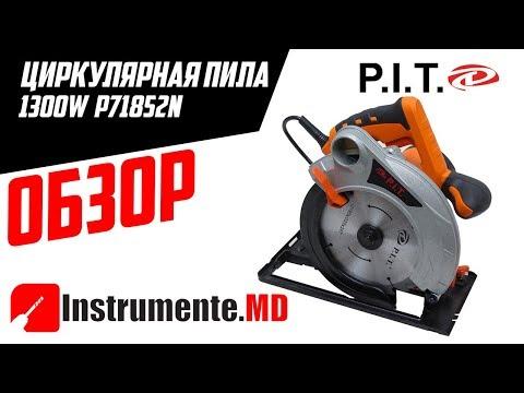 Циркулярная пила  PIT P71852N - видео обзор