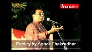 Poetry by Ashok Chakradhar