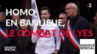 Envoyé spécial. Homo en banlieue, le combat de Lyes - 7 février 2019 (France 2)