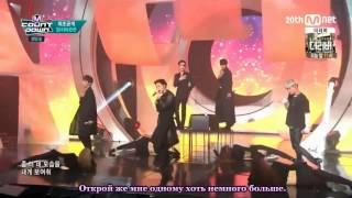 SHINee - Odd Eye (rus. sub. by Mizuki-tuan)