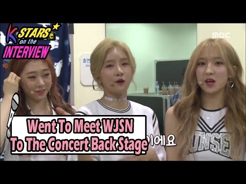 [CONTACT INTERVIEW★] Went To Meet WJSN To The First Their Concert 20170521