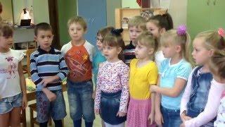 """""""Синица"""" АППЛИКАЦИЯ"""