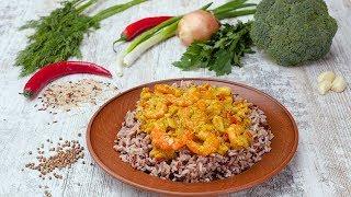Креветки с рисом - Рецепты от Со Вкусом