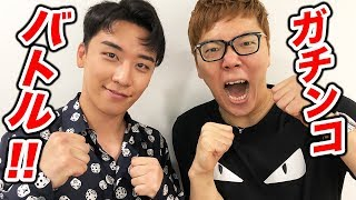 V.I(from BIGBANG)「AbemaTV」初生出演!爆笑必至!?真夏のSP』 全編はこ...