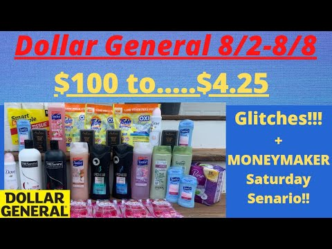💃8/2-8/8 Dollar General Deals You Can Do NOW | Dollar General Best Deals | $5 CHALLENGE & FREEBIES🔥