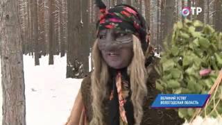 Малые города России: Великий Устюг - родина Деда Мороза(В цикле